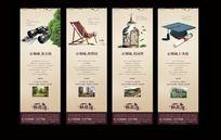 房地产简洁道旗系列广告