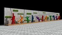 运动雕塑景观墙模型(含全部材质贴图) max