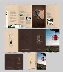中国风地产宣传折页设计