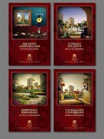 暗红色光斑背景系列房地产广告