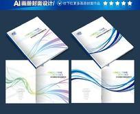 动感科技画册封面设计