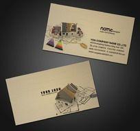 房屋规划模型建筑名片