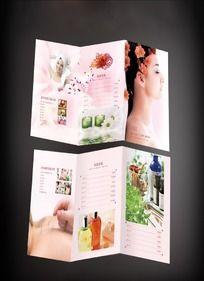 粉色清新美容折页