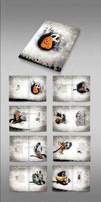 中国风水墨风格玉石宣传画册