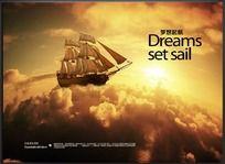 企业文化海报之梦想起航 PSD