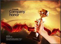 企业文化海报之企业荣誉