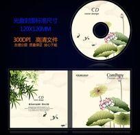 中国风手绘荷花图案光盘封面设计模板
