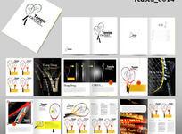 网球拍产品宣传画册设计模板