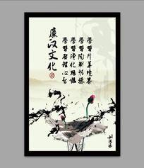 14款 中国风书法文化展板设计PSD下载