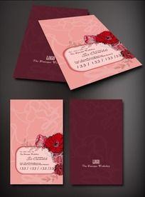 粉色背景花朵边框名片