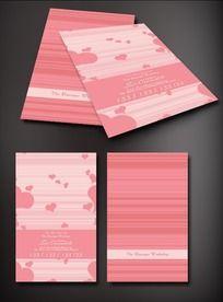粉色线条与心形图案名片