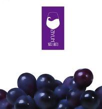 高端紫色葡萄酒LOGO EPS