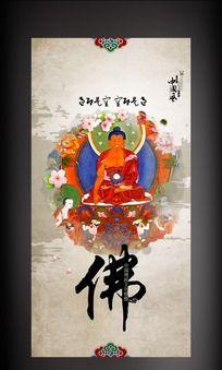 中国风文化海报之佛像