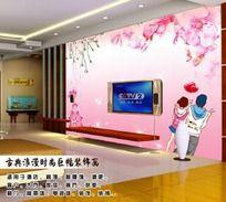 粉色浪漫电视背景墙