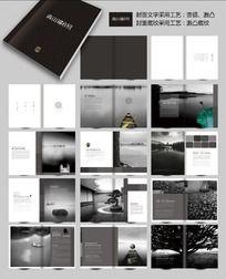 地产画册设计