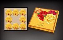 金色月饼包装礼盒