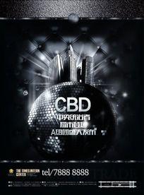 黑色质感CBD地产海报