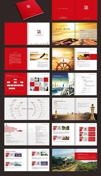地产公司形象画册