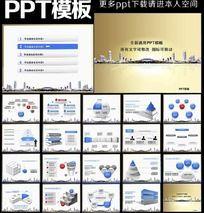 公司业绩报告年度计划ppt模板