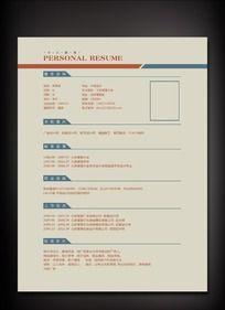 15款 多风格个性简历设计素材PSD下载