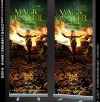 魔法主题展架