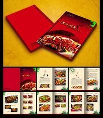 万州烤鱼菜谱 餐厅美食画册