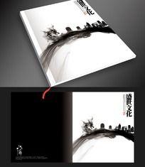 中国风水墨风格画册封面