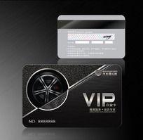 黑色汽车行业VIP卡