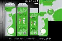 爱足品牌鞋垫包装 PSD