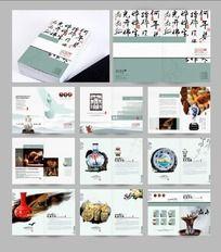 中国风陶瓷画册