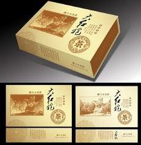 大红袍茶叶包装设计