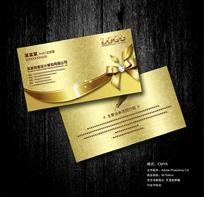 金色奢华底纹名片PSD模板