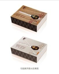 茶具茶叶包装礼盒