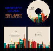 房地产光盘封面设计 PSD
