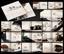 中国风同学录纪念册