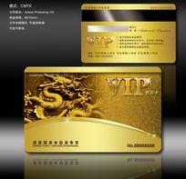 尊贵龙纹VIP会员卡