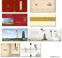 经典画册封面设计