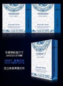 蓝色青花瓷手提袋包装设计