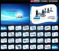 科技商务PPT模板下载