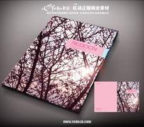 大树枝叶剪影图案封面设计