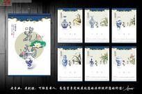 青花瓷2014中国风挂历