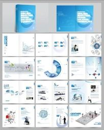 大气简约工业科技画册