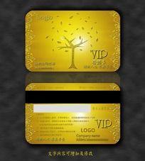 金黄色尊爵VIP贵宾卡