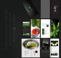 中国风茶道画册设计