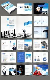 蓝色大气企业形象宣传册