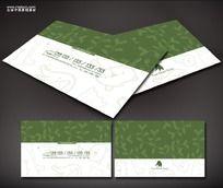灰绿色卡通动物图案名片
