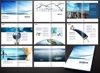 蓝色科技商务画册
