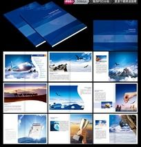 最新商务科技画册PSD分层素材