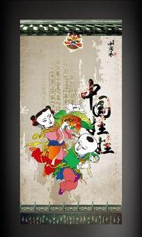 古代童子中国风海报