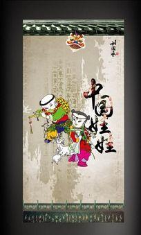 中国风古代童子海报